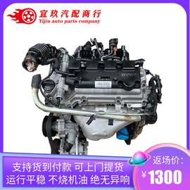 适用于五菱B12荣光1.2宏光1.4鸿途1.5宝骏征程L3C L2B发动机总成