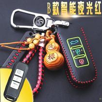 宝骏510560730钥匙套包扣豪华型智能遥控改装配件装饰汽车用品