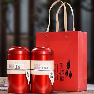 过年春节送礼礼品【正山小种+金骏眉 500g】武夷山红茶2罐礼盒装