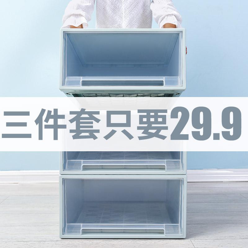 收纳柜抽屉式家用衣柜塑料衣服储物柜省空间自由组合多层整理柜子