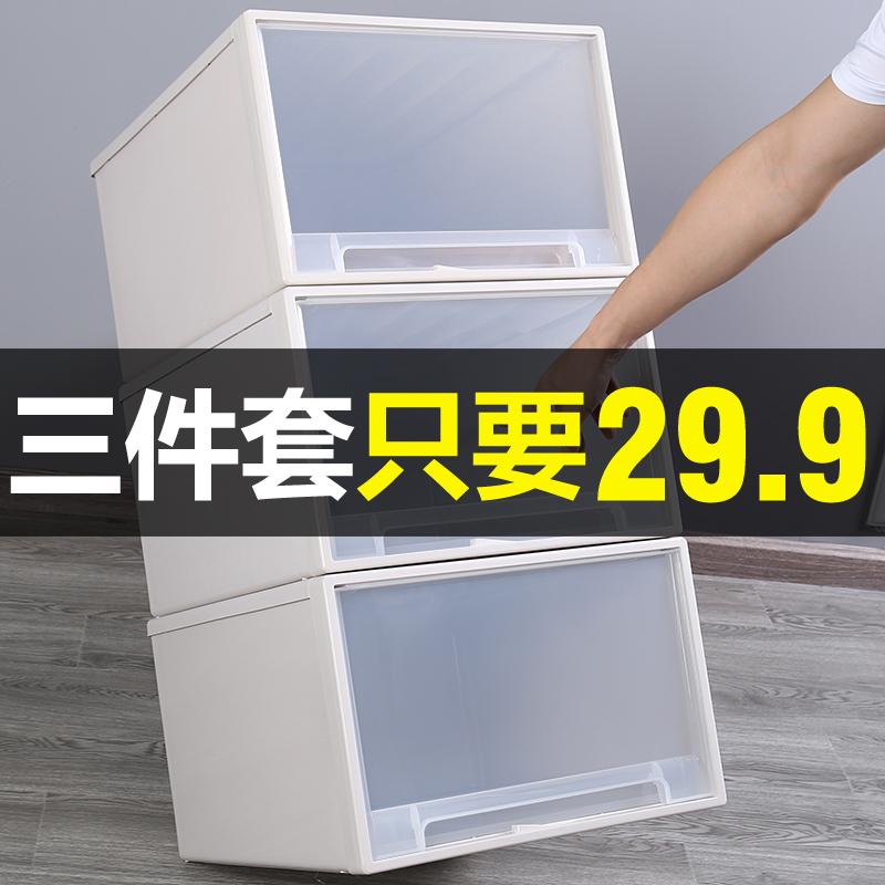 抽屉式收纳箱塑料透明衣柜收纳盒衣物整理箱衣服储物箱收纳柜柜子图片