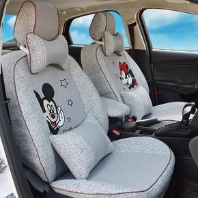 汽车坐垫女神款可爱卡通汽车座套车内用品座椅套车套座套全包围女