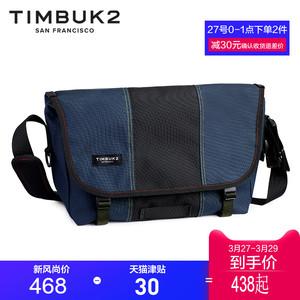 领50元券购买TIMBUK2美国天霸新款经典款潮流邮差包斜跨单肩包男女旅行包