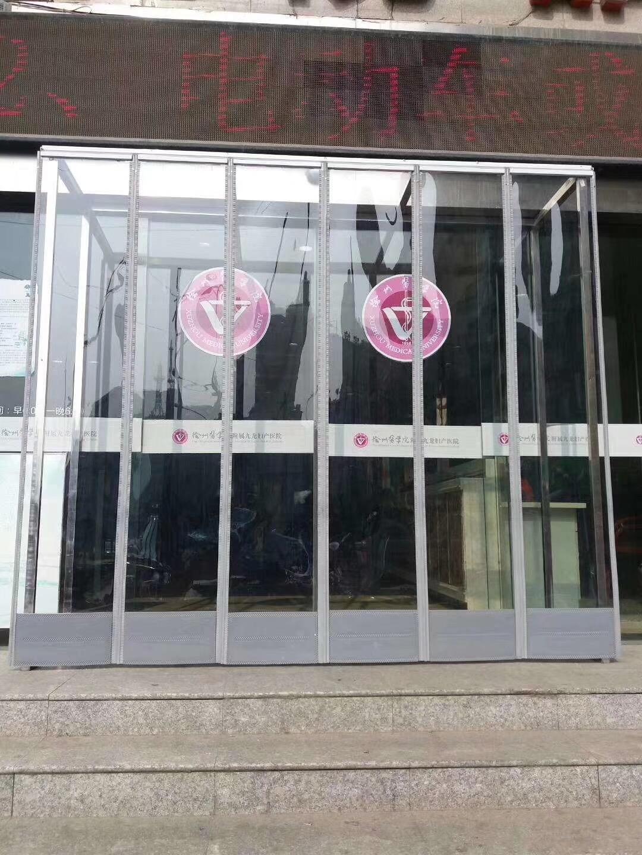 包邮pvc透明塑料软门帘磁吸磁性自吸帘家用冬夏空调保暖防尘挂帘