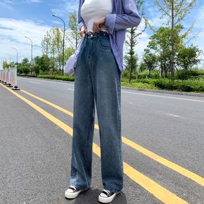 2020年秋季款新款大码女装显瘦胖妹妹秋装盐系微胖女生穿搭牛仔裤