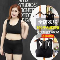 280斤超大码女装270夏季250内衣140胸围150胖mm工字背心运动胸垫