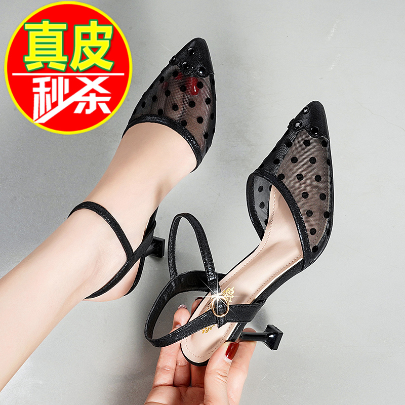 New summer high heels Mid Heel pointed leather womens shoes