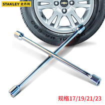 Stanley Cross wrench sleeve pull rod lengthening tire wrench disassembly auto repair wrench 23mm