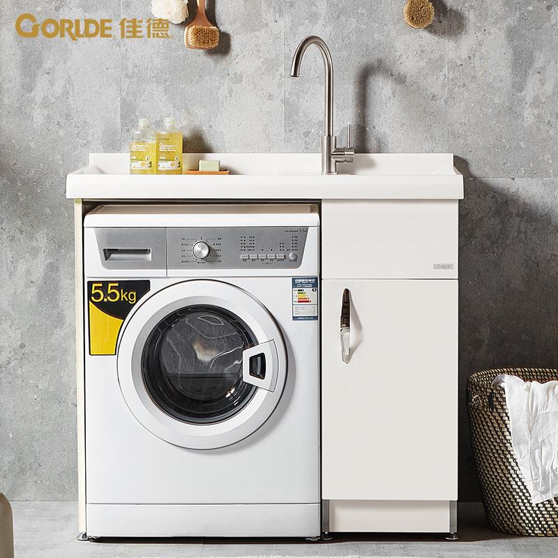 (用4399元券)科勒旗下佳德不锈钢一体洗衣柜子
