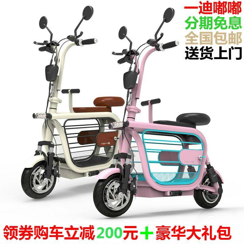折叠电动滑板车成人亲子两轮迷你型宠物锂电自行车狗狗电瓶车301.95元包邮