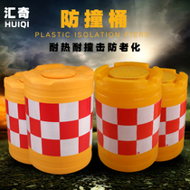 Plastic anti-collision barrel rolling plastic isolation Pier Road warning diversion Bucket municipal construction water injection barrel promotional transportation facilities