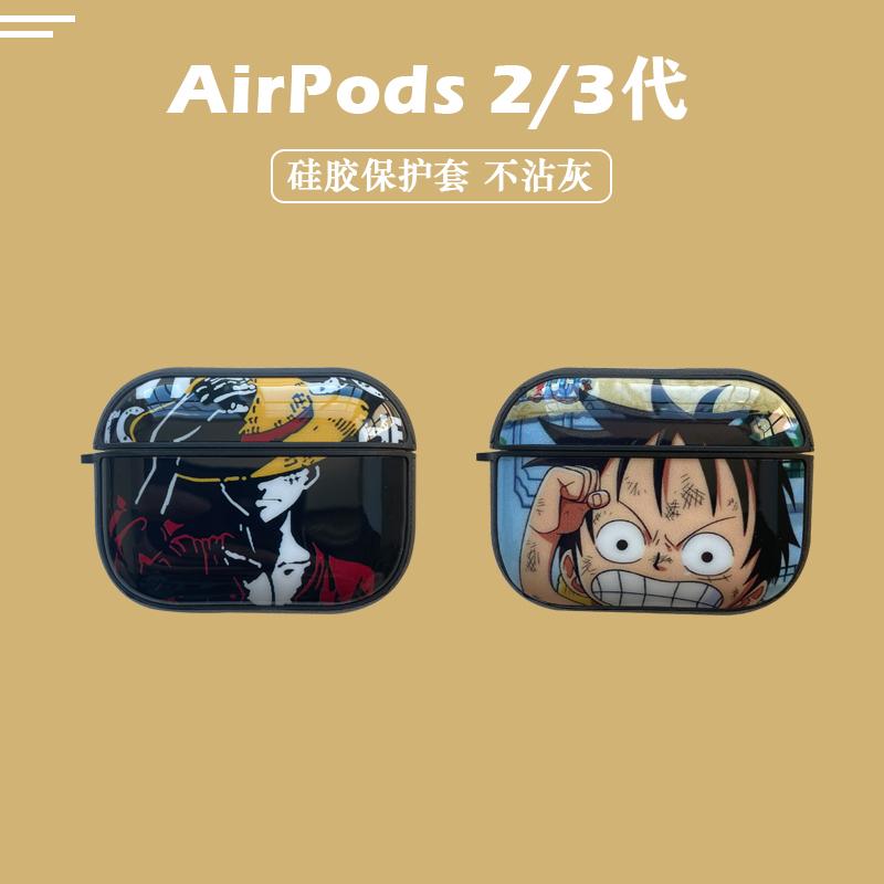 卡通动漫airpods保护套3代pro适用苹果无线蓝牙耳机壳软2潮牌硅胶