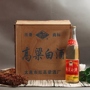 领30元券购买1996年生产52度高粱太原陈年12老酒