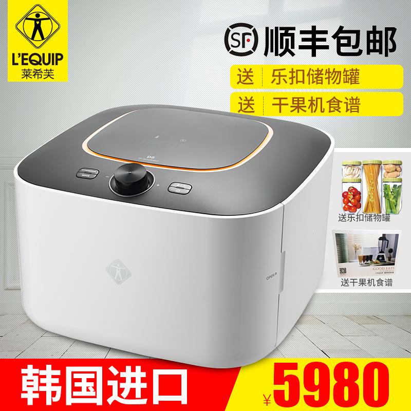 莱希芙韩国原装进口IR D5家用干果机家用食物脱水风干机烘干机