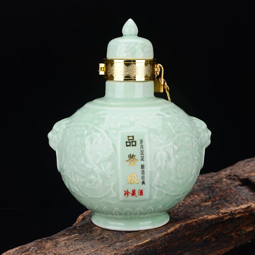 Коллекции бутылок Артикул 531469885954