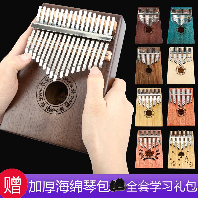 拇指琴17音卡?#32844;?#29748;kalimba10音手指琴拇指钢琴便携式初学者乐器
