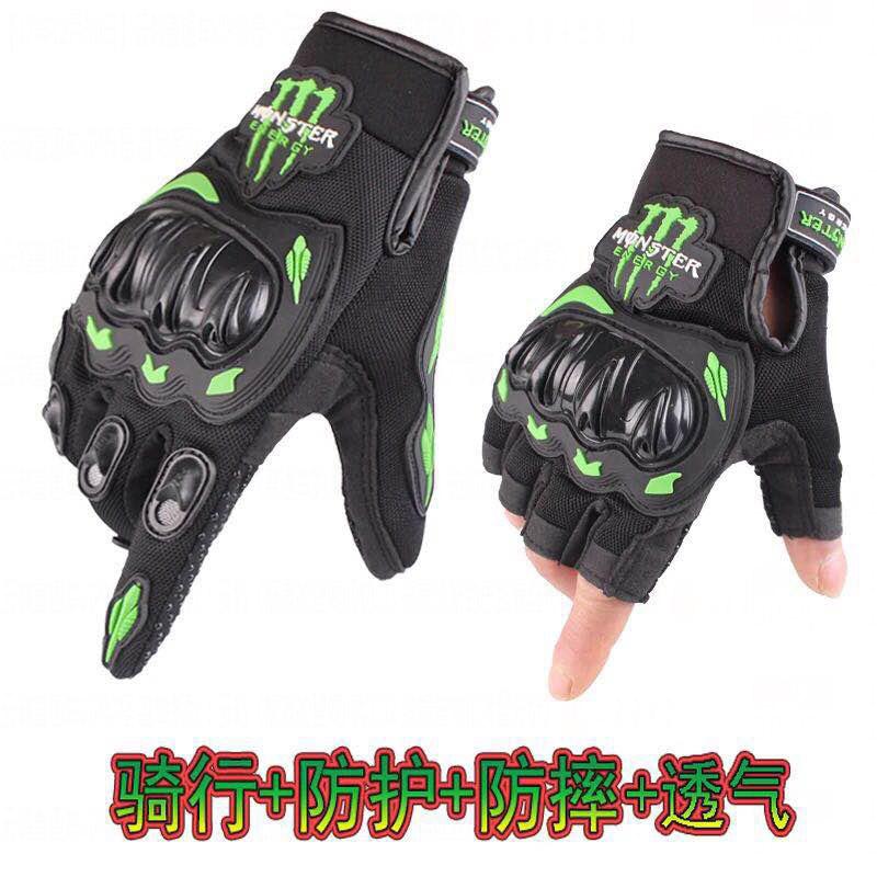 Перчатки мотоциклетные Артикул 596180263756