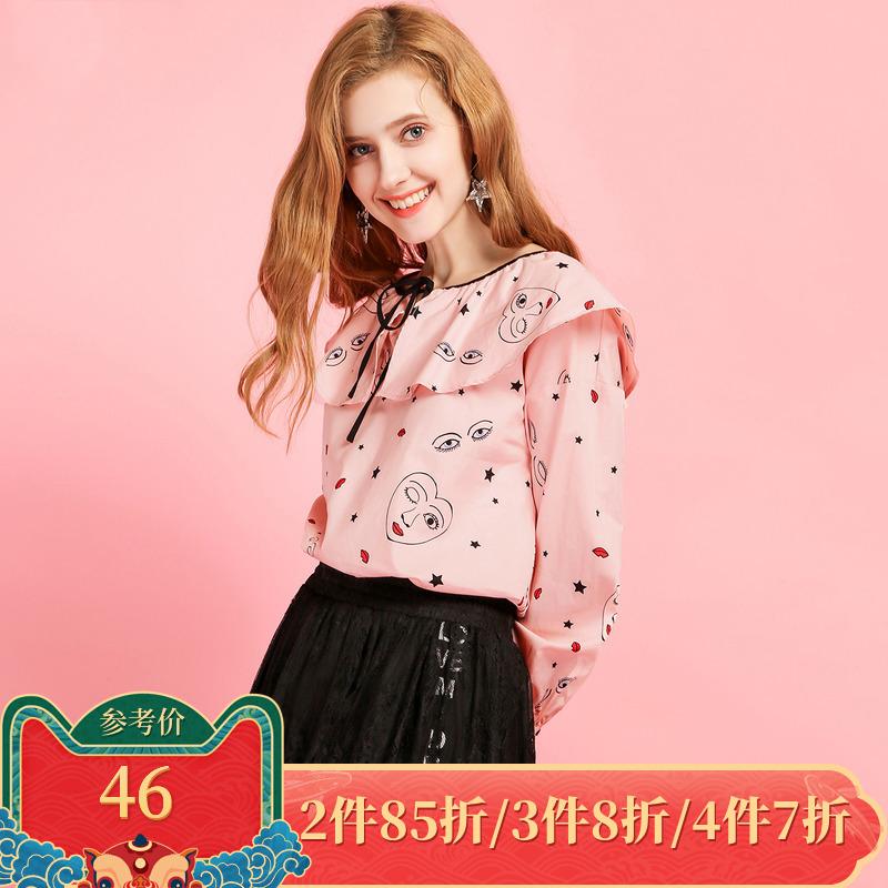 拉夏贝尔2018秋新款韩版宽松学生长袖荷叶边领印花衬衫女衬衣上衣