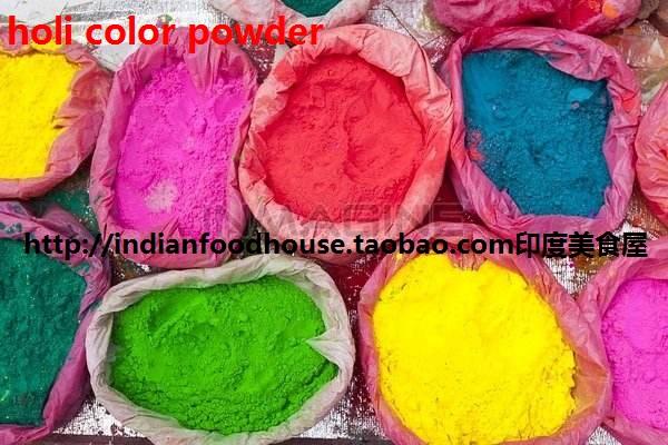 Holi color powder ху в фестиваль цвет порошок 150g/ пакет красный / зеленый / синий / желтый / порошок / мандарин / фиолетовый