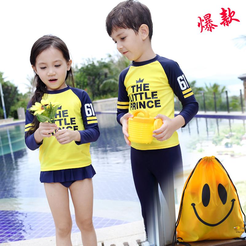 韩版儿童泳衣男童女孩小童长袖长裤防晒学生分体游泳装备中大童52.00元包邮
