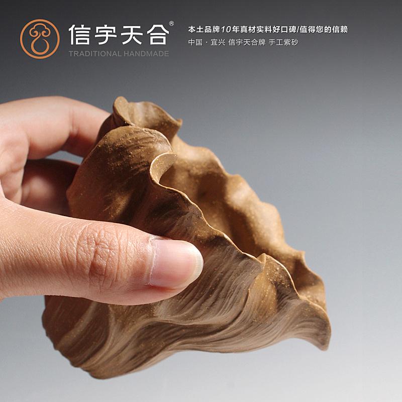 Глиняные изделия для чаепития Артикул 585677879812