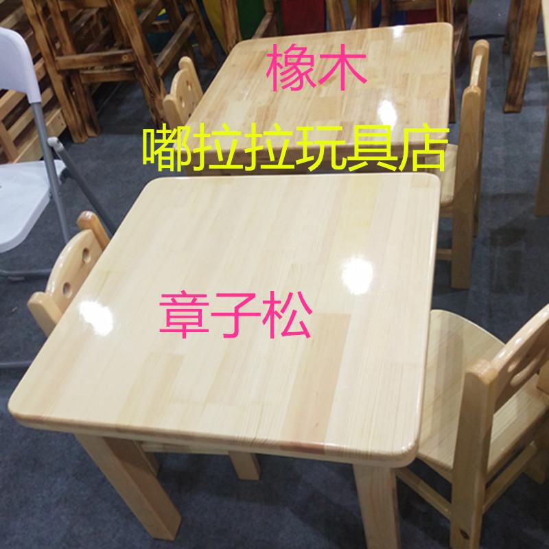 Детские наборы столов и стульев Артикул 43475275982