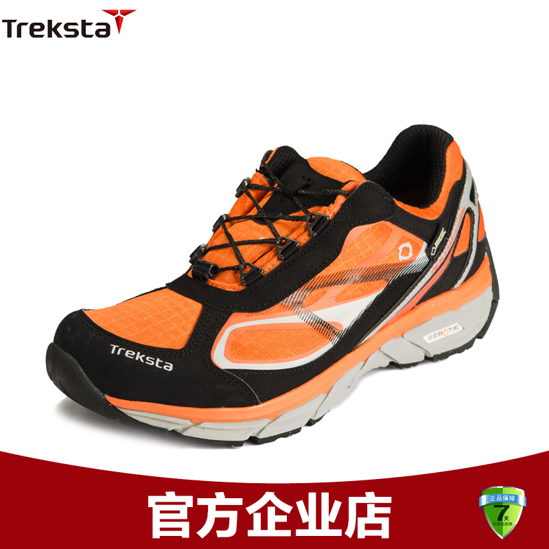 Ispo gold award product TREKSTA outdoor hiking shoes waterproof casual shoes without hand straps