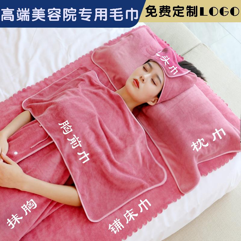 美容院用品大全毛巾皮肤管理三件套