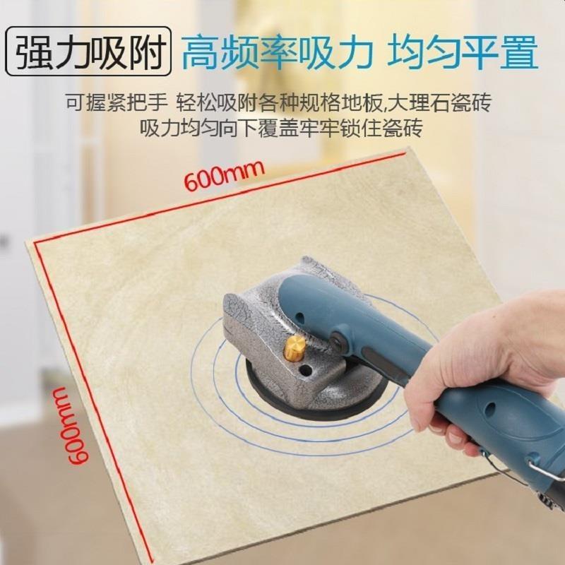 瓷砖贴砖机砖墙砖铺粘配件震动器自动电锤电钻地板角磨机转换平铺