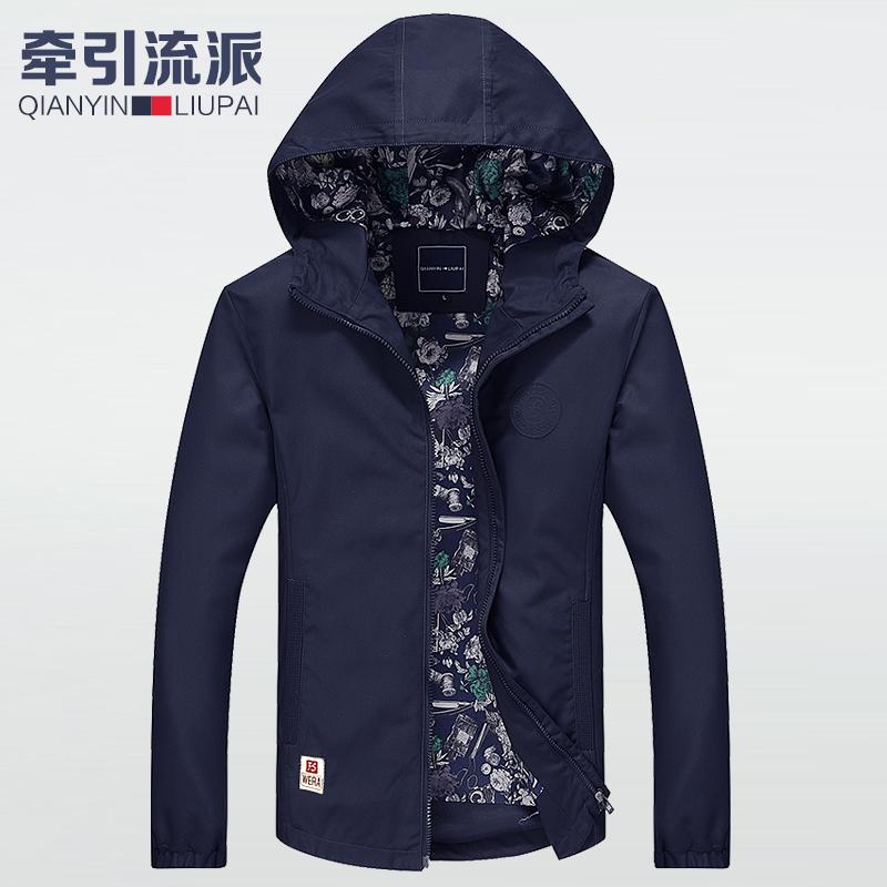 牵引流派2016春秋男士运动外套连帽韩版修身上衣青年学生纯色夹克