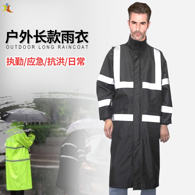 Raincoat long full body rain proof hiking waterproof fashion mountaineering mens Oxford reflective emergency duty raincoat