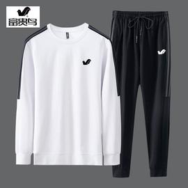 富贵鸟休闲运动套装男士2020秋季新款加大码青少年长袖卫衣两件套图片