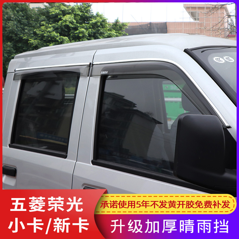 上海福彩选四开奖号码走势图 下载最新版本APP手机版