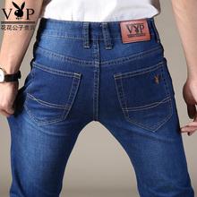 青年商务男士 薄款 宽松直筒长裤 修身 花花公子正品 子潮 牛仔裤 男夏季