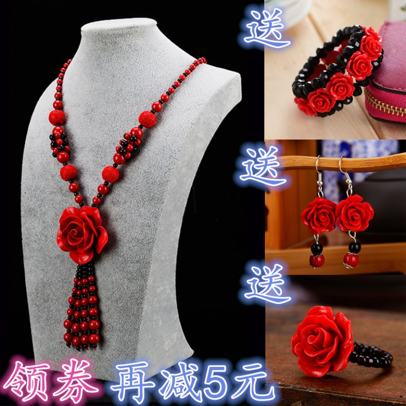 Purple art cinnabar lacquer carving red rose national style sweater Necklace long versatile summer autumn atmosphere female Jewelry Set