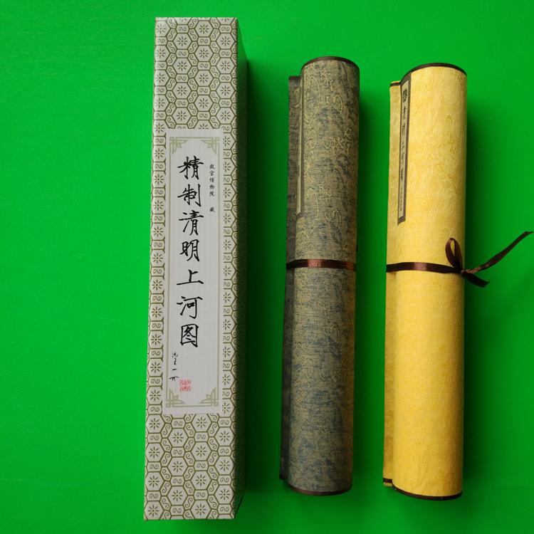 """Слово живопись картина """"на реке в праздник цинмин"""" традиционная китайская живопись поэтому дворец издание 30 см в ширину 4 в масштабе вид все рисунок отправить церемония может штифт"""