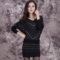 春秋新款连衣裙蝙蝠衫女士针织衫毛衣长袖中长款宽松大码打底衫潮