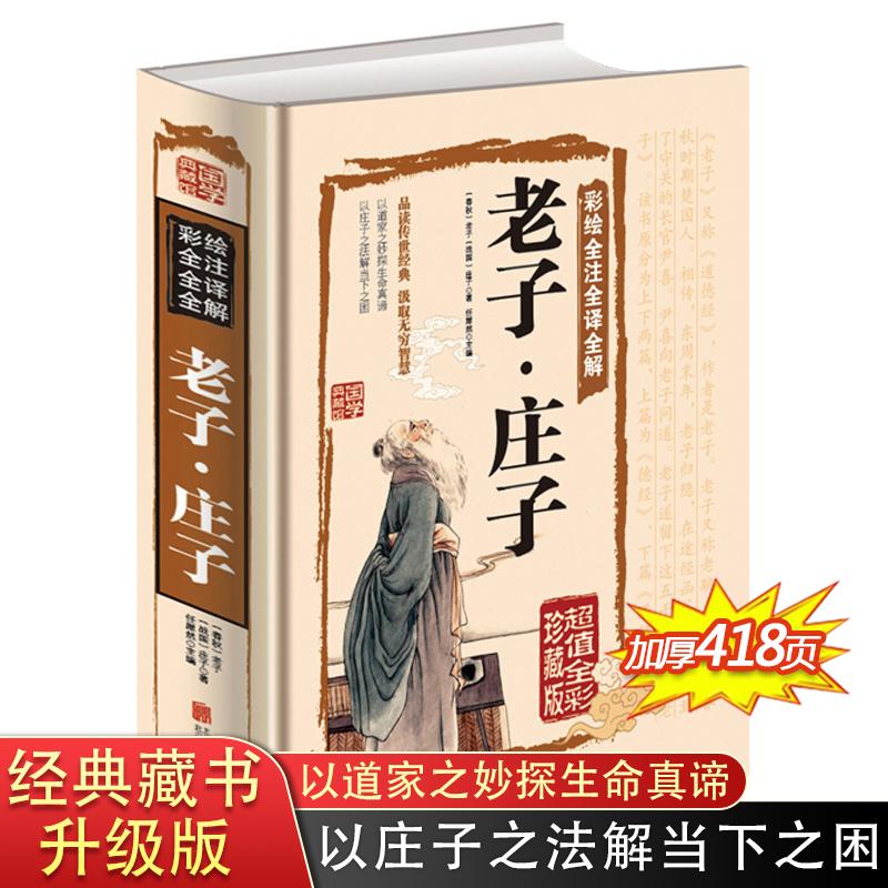 Исторические книги Артикул 565069999443