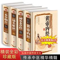 97中國醫要科技出版社基礎理論暢銷書中醫醫學陳憲海每天學點中醫叢書每天學點中醫舌診現貨正版