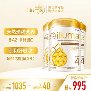 惠氏ILLMUA启赋A2进口4段3岁以上婴幼儿成长奶粉900g 海外版