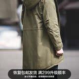 马登工装 美式复古M51鱼尾风衣阿美咔叽中长款外套军绿连帽大衣男
