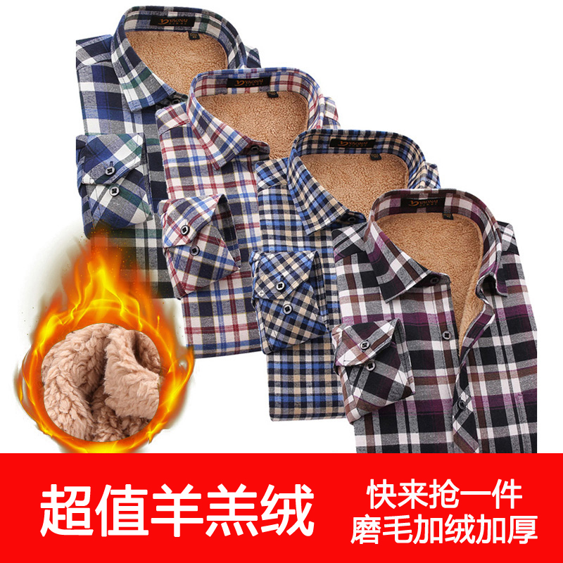 Winter mens fashion self heating lamb Plush plus Plush shirt flannel frosted Plaid long sleeve warm shirt