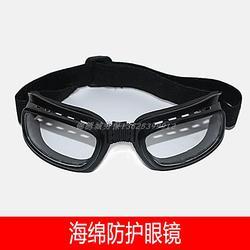 热销防冲击防尘防风沙防护眼镜护目镜骑行折叠海绵密封小风镜眼罩
