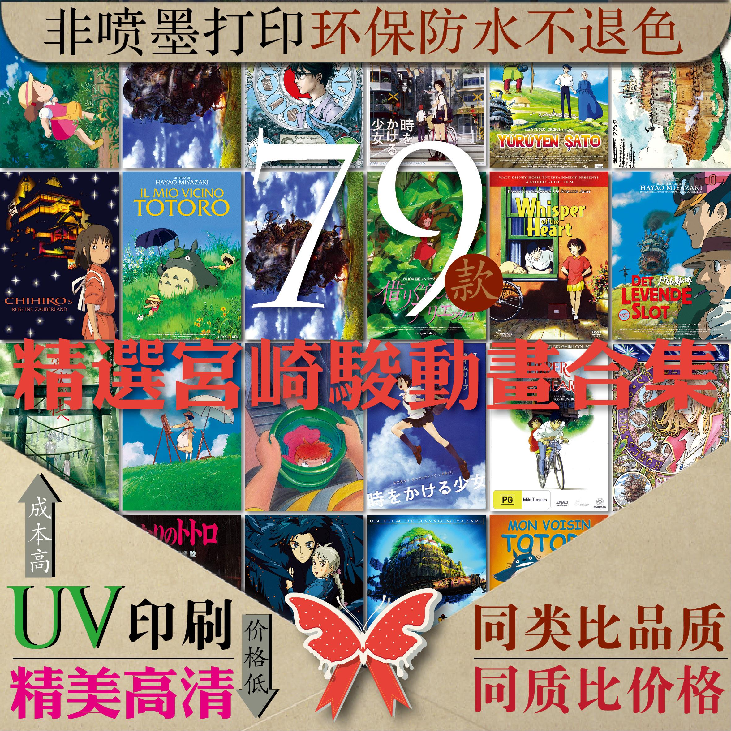 Японское искусство Артикул 554096517085