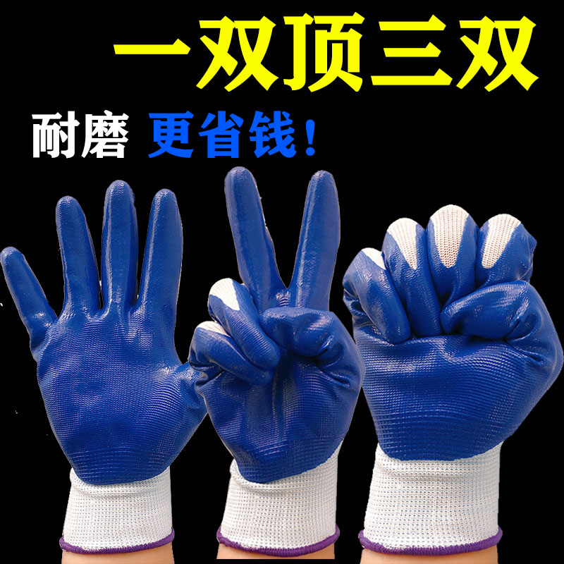 Gloves, labor protection, wear-resistant, waterproof, antiskid, thickened, site work, rubber impregnated rubber, breathable industrial gloves