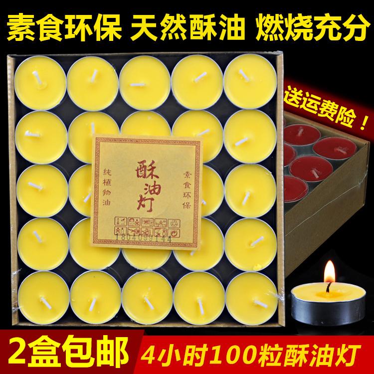 Масленные свечи Артикул 554152280525