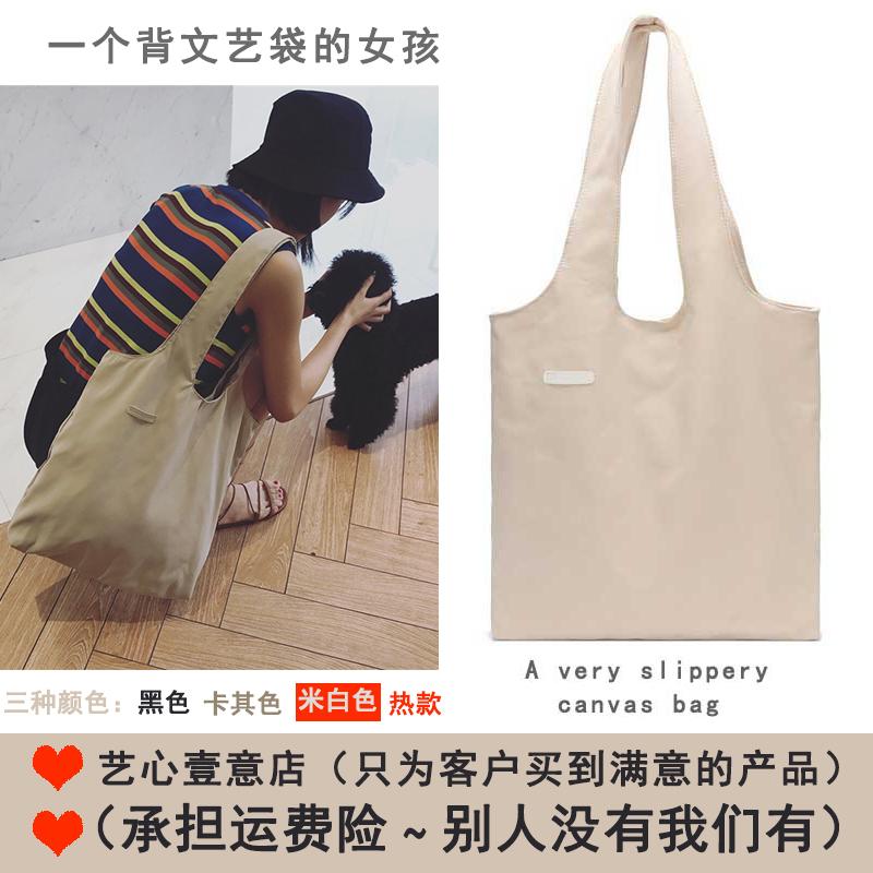 Canvas bag womens Single Shoulder Bag Messenger Bag Office Bag Korean version ins large capacity cloth bag portable student spring and summer series 1