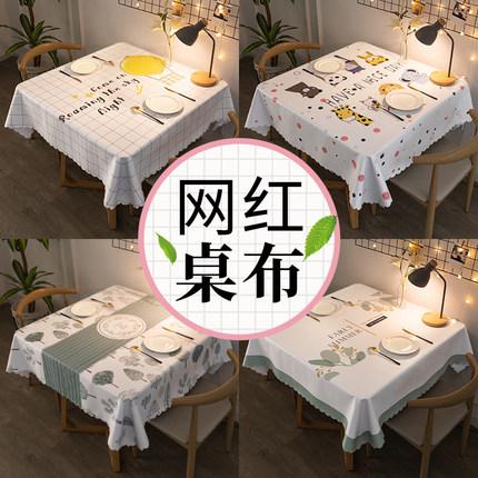 pvc桌布北欧轻奢网红正方形餐桌布防水防油免洗台布茶几垫子家用