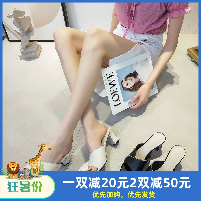 Summer wear high-heeled shoes women fashion water diamond open toe versatile new two wear cool slippers