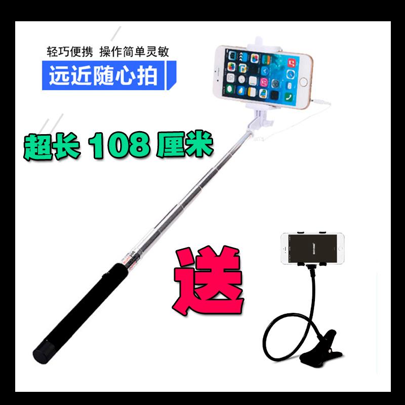 超長自拍神器 小米手機自拍棒 加長通用線控自拍桿 自拍桿 通用型
